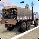 کامیون حمل و نقل ارتش