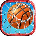 بسکتبال واقعی