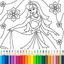 رنگ آمیزی شاهزاده خانم