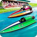 قایق پر سرعت مسابقه