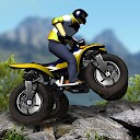 موتور سواری افراطی - استاد مسابقه