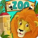 زمان باغ وحش برای کودکان