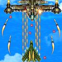 بازی ضربه قوی - جنگ 1945
