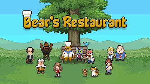 بازی اندروید رستوران خرس - Bear's Restaurant