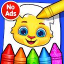 بازی های رنگ آمیزی - کتاب رنگ آمیزی