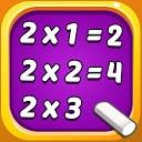ضرب کودکان - جداول ضرب ریاضی