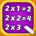بازی ضرب کودکان - جداول ضرب ریاضی