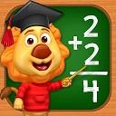 یادگیری ریاضی کودکان