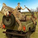 شکارچی تک تیرانداز آفریقا