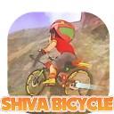 دوچرخه شیوا