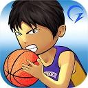 انجمن بسکتبال خیابانی