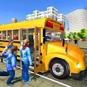 راننده اتوبوس مدرسه
