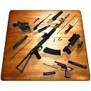 اسلحه خانه