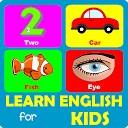 انگلیسی برای کودکان