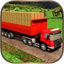 کامیون حمل مزرعه
