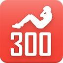 300 تمرین - قویتر باش