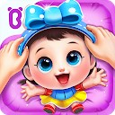 مراقبت از کودک پاندا 2