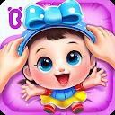 بازی مراقبت از کودک پاندا 2