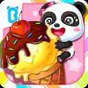بستنی - بازی های آموزشی برای کودکان