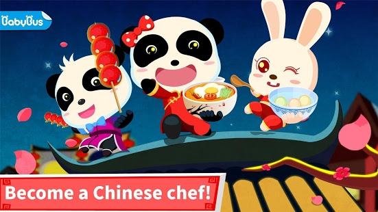 بازی اندروید دستور پخت چینی - Chinese Recipes - Panda Chef
