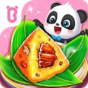 آداب و رسوم چینی پاندا کوچک