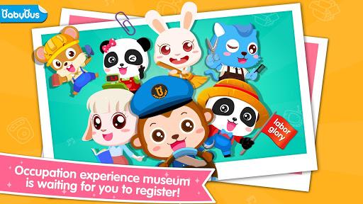 بازی اندروید شغل های کودک پاندا - Baby Panda Occupations