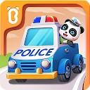 پاندا کوچولوی پلیس