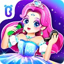 پاندا کوچولو - آرایش شاهزاده خانم