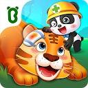 کودک پاندا - مراقبت از حیوانات