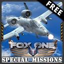 ماموریت ویژه جنگنده