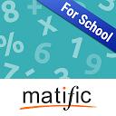 آموزش ریاضی دانش آموزان