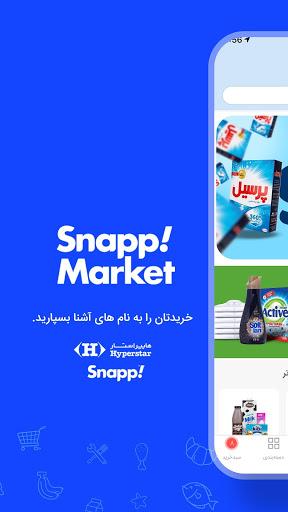 نرم افزار اندروید اسنپ مارکت - SnappMarket