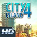 شهر جزیره - شبیه ساز شهر تجاری