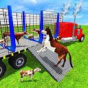 کامیون حمل حیوانات وحشی