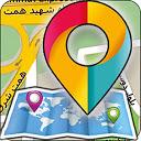 آی مپ (مسیریاب و نقشه آفلاین)