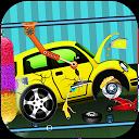 گاراژ شستشو و تعمیر ماشین کودکان