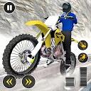 مسابقه موتور سواری کوهستان برفی 2021 - مسابقه موتور کراس