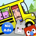 راننده اتوبوس پیش دبستانی