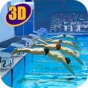 مسابقات شنا 2017