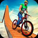دوچرخه سواری نمایشی