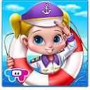 کشتی تفریحی کودکان