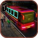 راننده اتوبوس مهمانی