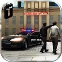 پلیس شهر مجرمین