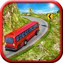 راننده اتوبوس - ایستگاه کوهستانی