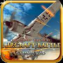 هواپیما نبرد WW2