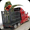 حمل و نقل دایناسور عصبانی