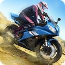 موتور سیکلت صخره