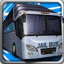 اتوبوس حمل زندانی در کوه