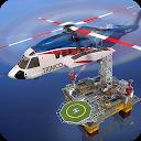 هلیکوپتر حمل و نقل دریایی نفت