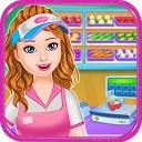 سوپر مارکت دختران